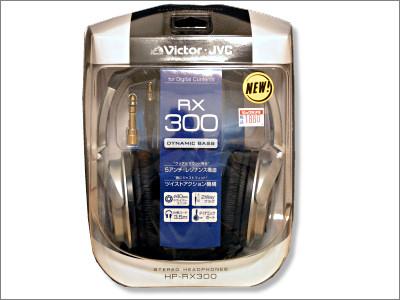 ビクターヘッドホン「HP-RX300」