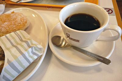 ポン・デ・抹茶あずき、マンゴーヨーグルトクリーム、アメリカンコーヒー