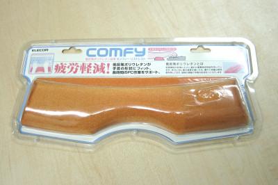 COMFYリストレスト オレンジ