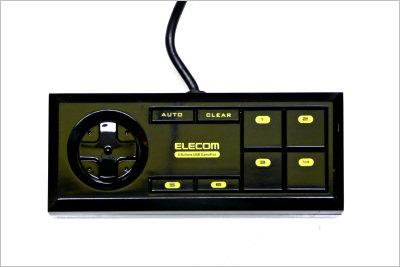 ELECOM ゲームパッド JC-U1906TBK
