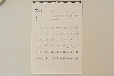 無印良品 六輝カレンダー 日曜始まり