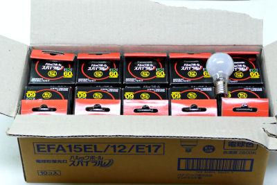 電球型蛍光灯 パルックボールスパイラル E17 10個