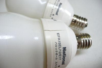 Panasonic 電球型蛍光灯 パルックボールスパイラル