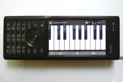 Advanced/W-ZERO3[es] エスメロディキーボード