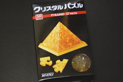 クリスタルパズル ピラミッド 外箱