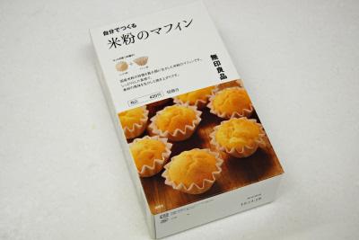 無印良品 自分でつくる 米粉のマフィン パッケージ