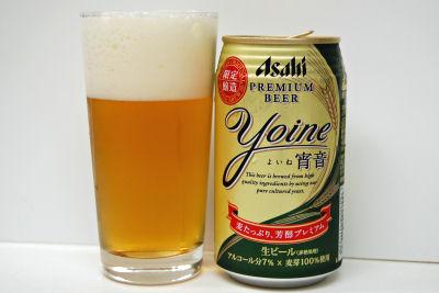 アサヒ ビール 宵音