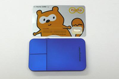 モバイルマウス Xoopar Pocket Mouse カードとの比較