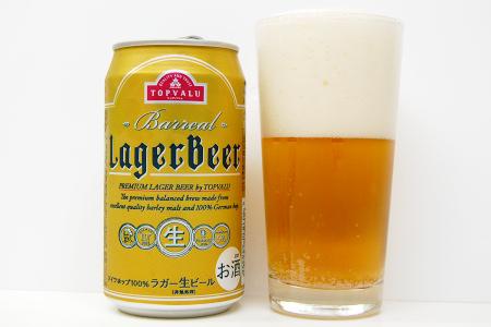 バーリアル ラガービール AEON