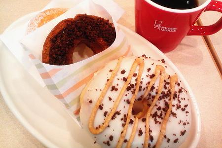 キャラメルホワイト クリスピーファッションチョコクランチ ミスタードーナツ