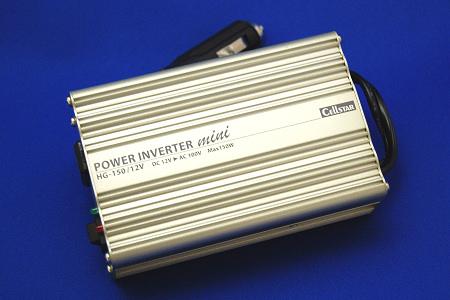 HG-150/12V 外観 インバーター セルスター
