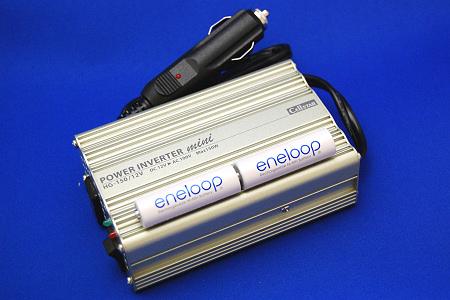 HG-150/12V 大きさ 比較 単三乾電池 インバーター セルスター