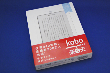 kobo touch 楽天 箱