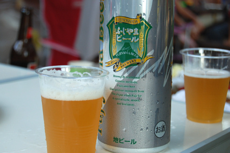 ふじやまビール プラカップ