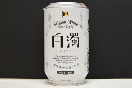 白濁 日本ビール