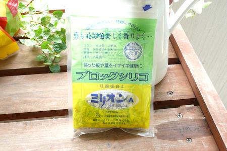 水質改善剤 ミリオンA
