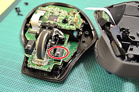 ロジクール マウス MX-1100 分解 スイッチ