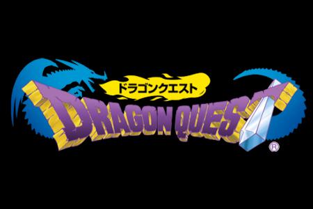 ドラゴンクエスト ロゴ