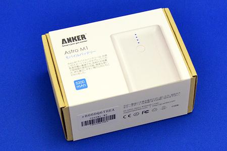 箱 ANKER Astro M1 アンカー・ジャパン