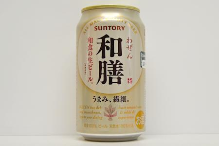 サントリー ビール 和膳