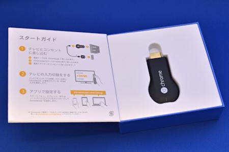 Chromecast 箱 開封