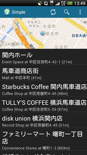 Simple Checkin foursquare 起動画面